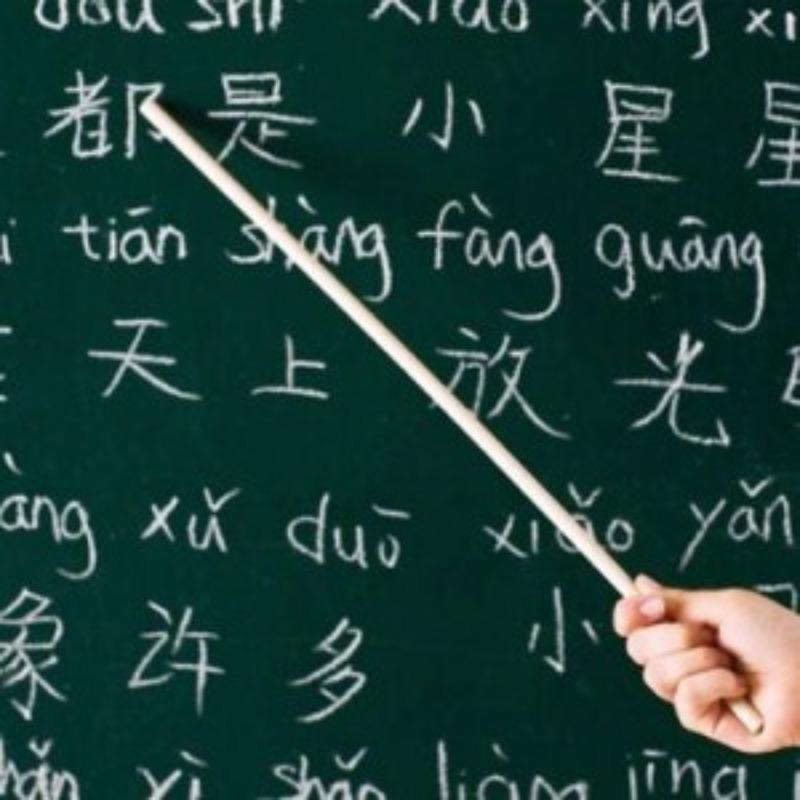 """Progetto""""Insegniamo il cinese"""". Calendario inco..."""